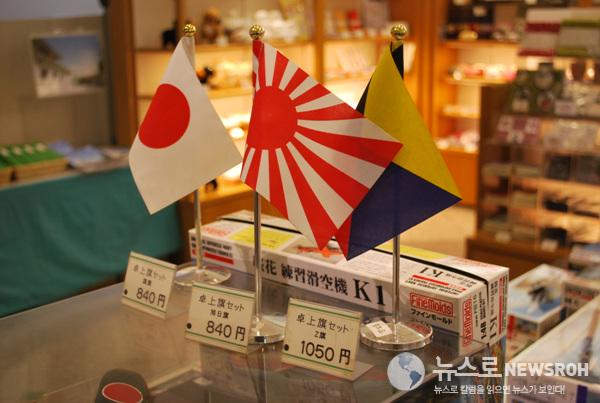도쿄 관광지-1.jpg