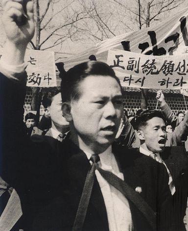 Sosuk_Lee_Chul-seung_in_1960.jpg
