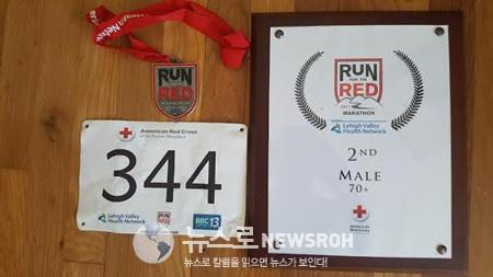 2017 5 21 Pocono Marathon 1.jpg