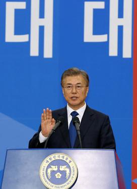 800px-Inauguration_of_Moon_Jae-in_05.jpg