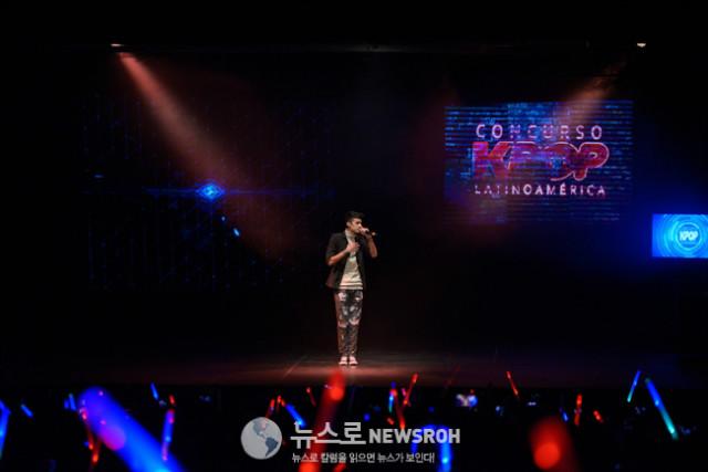 라틴아메리카 노래 부문 우승자 베네수엘라 출신 카이로 모우세 (2).jpg