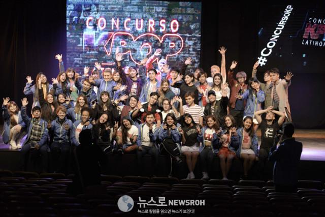 공연 시작 전 참가자 단체사진.jpg