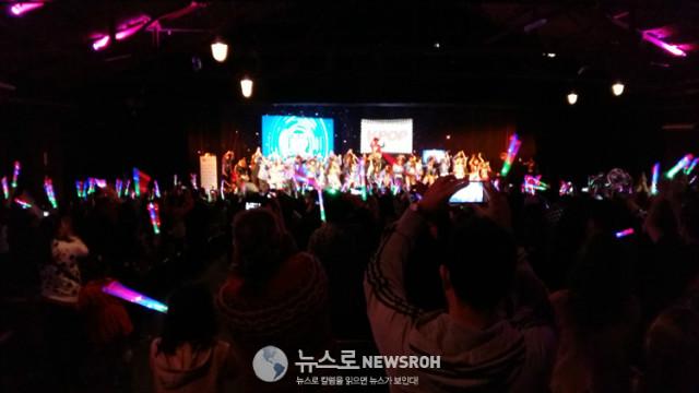 중남미 K-POP 행사사진.jpg