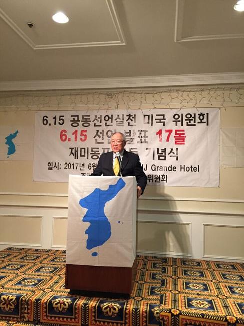 6월 10일 오후 17돌 기념식 4. 개회사 -신필영 미국위 대표위원장.jpg