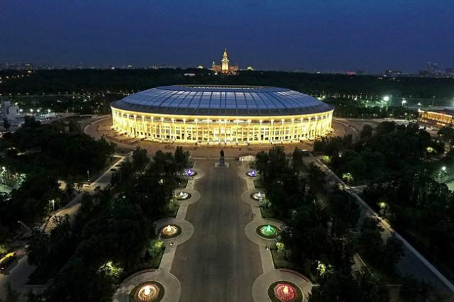 1024px-Luzhniki_Stadium1.jpg