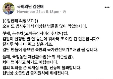 김진태개.jpg