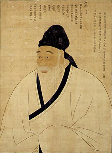 Korea-Portrait_of_Song_Siyeol-Joseon.jpg