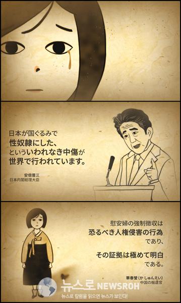 아베비판영상-2.jpg