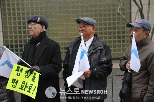 4. 유엔 남측(한국)대표부 앞 참가자들.jpg