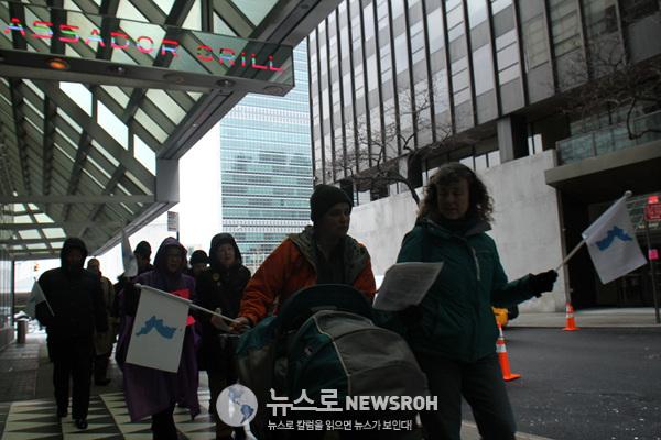 30. 유엔(UN)본부를 뒤로하고 행진하는 참가자들.jpg