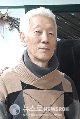 꽃집에서 백영현 회장과 노창현대표기자 - Copy.jpg