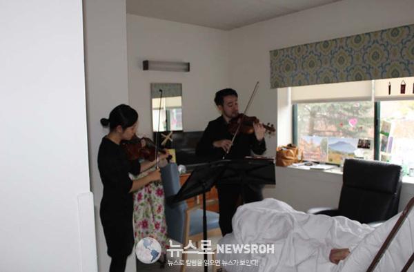Sejong Soloists press release 2-15-201812-4.jpg