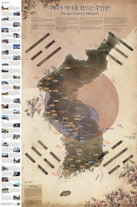 한국지도-최종-앞면.jpg