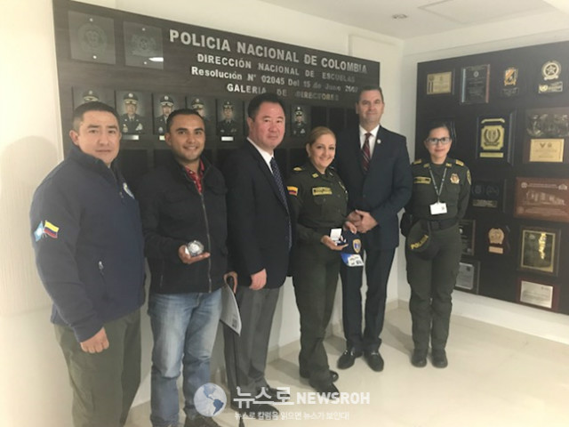 ILEF Visit to the Colombian National Police Department of Police Schools 1.jpg