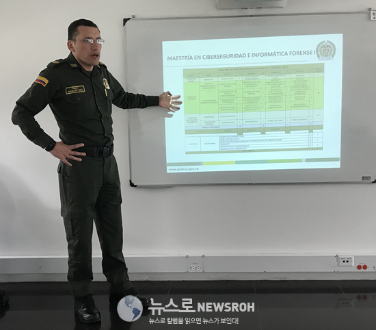 ILEF Visit to the Colombian National Police Department of Police Schools 3.jpg