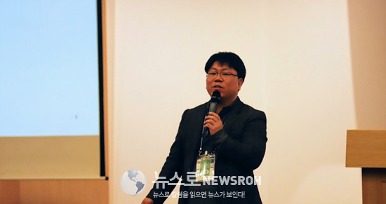 재외미디어연합 김동선사무총장.jpg