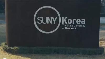 suny Korea.jpg
