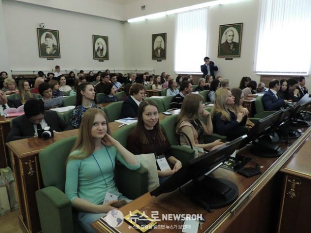 학술대회 참가자.jpg