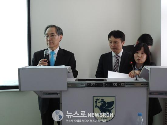주러시아연방 우윤근대사 특강.jpg
