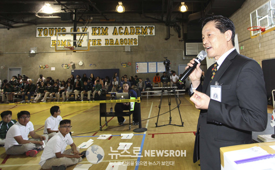 첨부4. 26일 미국 LA 소재 김영옥중학교에 재외동포재단이 한글도서를 기증했다. 한우성 재외동포재단 이사장.jpg