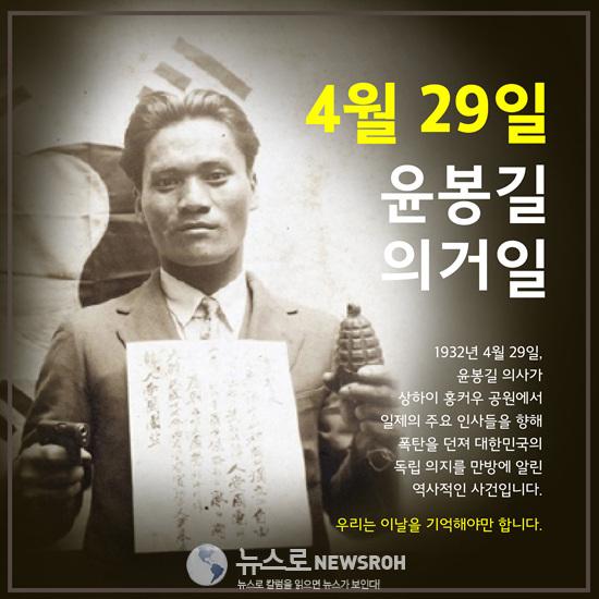 윤봉길 프로젝트-1.jpg