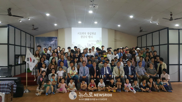 첨부2. 카트만두 한글학교 완공식 행사.jpg