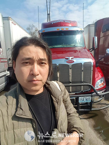 After the shower, both the man and the truck were clean.jpg