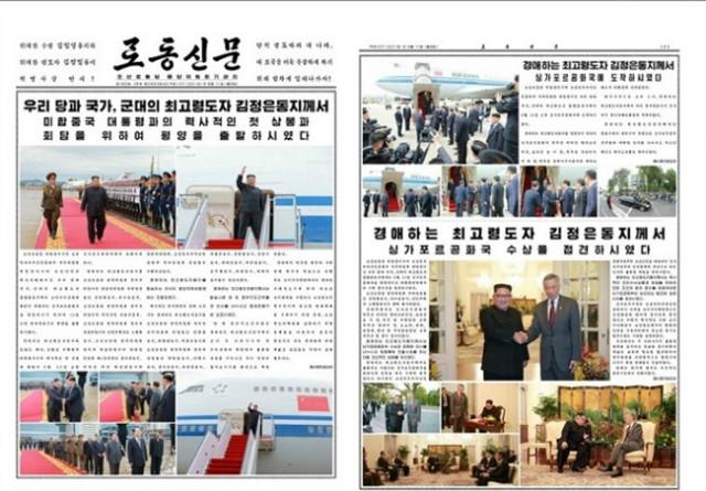 노동신문 6월11일보도.jpg