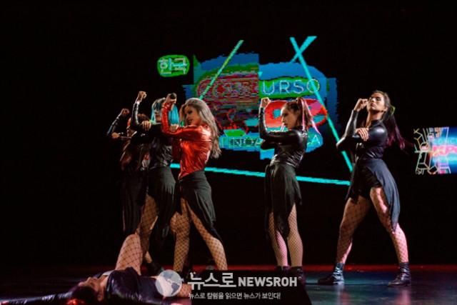 라틴아메리카 댄스 부문 참가자 FLAWLESS.jpg