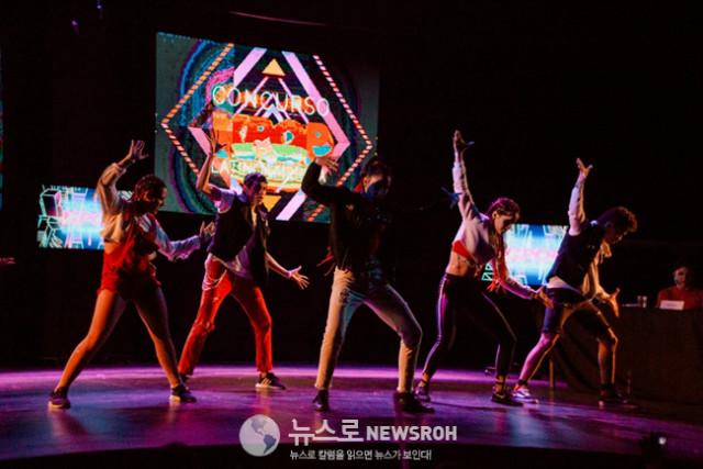 라틴아메리카 댄스 부문 우승자 K.U.S.jpg