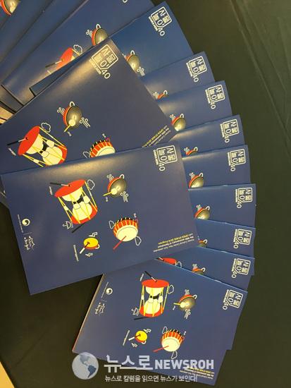 KCCNY 사물놀이소개책자.jpg