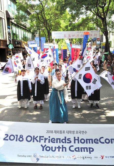 사진3_재외동포 차세대 3.1운동 재연.jpg