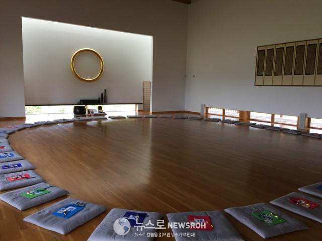1. 2018 이웃종교 연합수련회 28(토)-29(일) Won Dharma Meditation Center (4).jpg