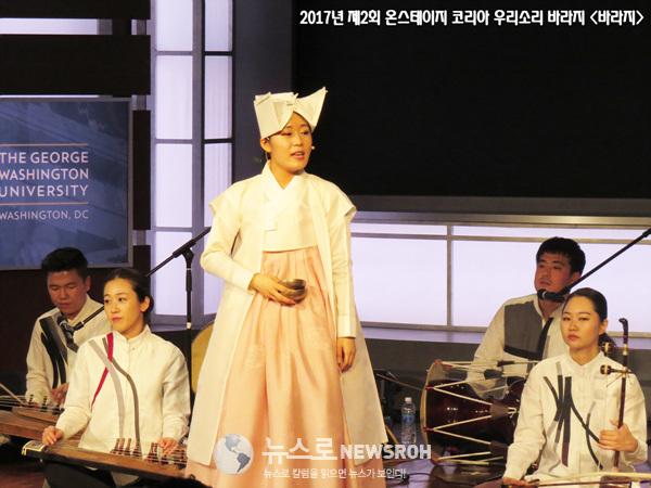 2017년 제2회 우리소리바라지_바라지.jpg