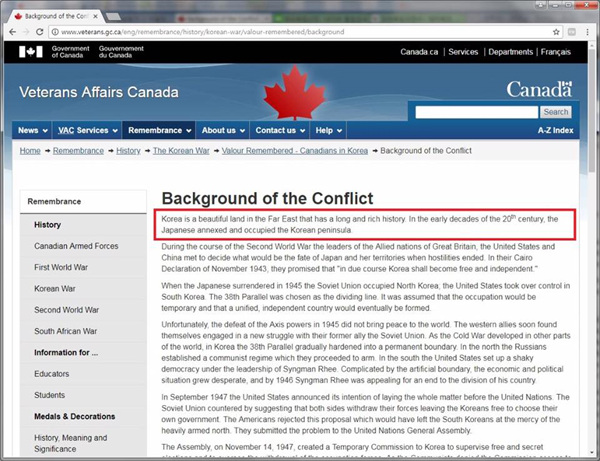 캐나다 국가보훈부 오류 시정1.jpg