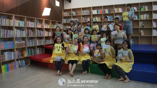 붙임2. 기증된 도서를 받고 기뻐하는 한베돌봄센터 아이들 .jpg