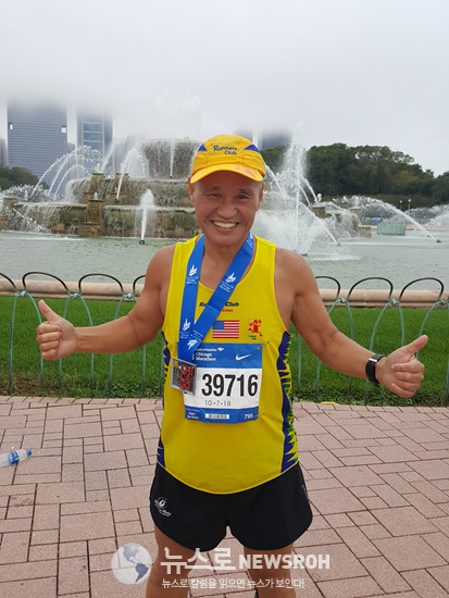 2018 10 7 Chicago Marathon 8.jpg