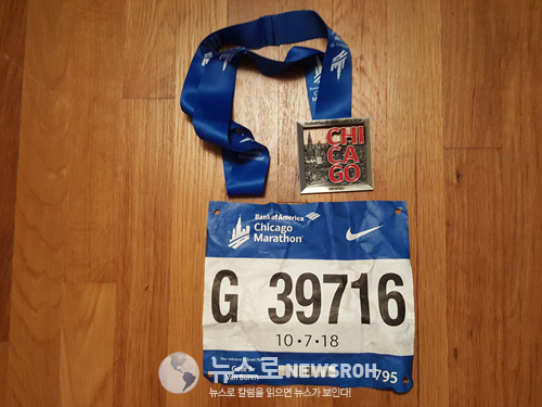 2018 10 7 Chicago Marathon 1.jpg