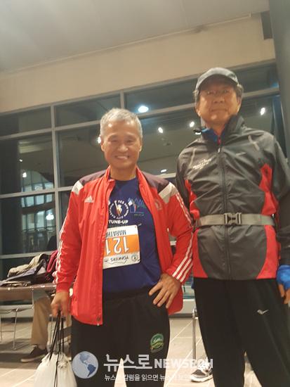 2018 10 21 Yonkers Marathon 5.jpg