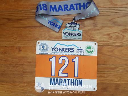 2018 10 21 Yonkers Marathon 11.jpg