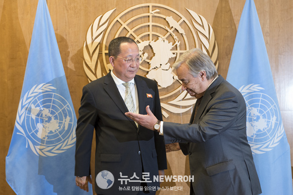 2017 Secretary General meets with FM of DPRK (3).jpg