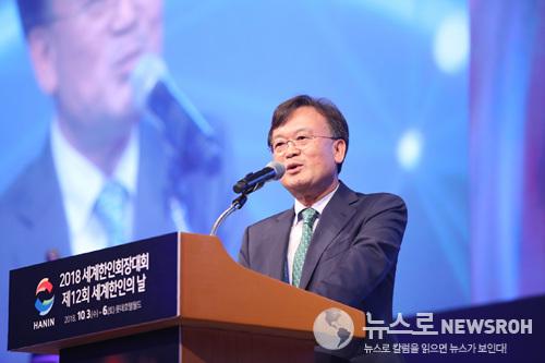2018 세계한인회장대회 폐회식 5.jpg