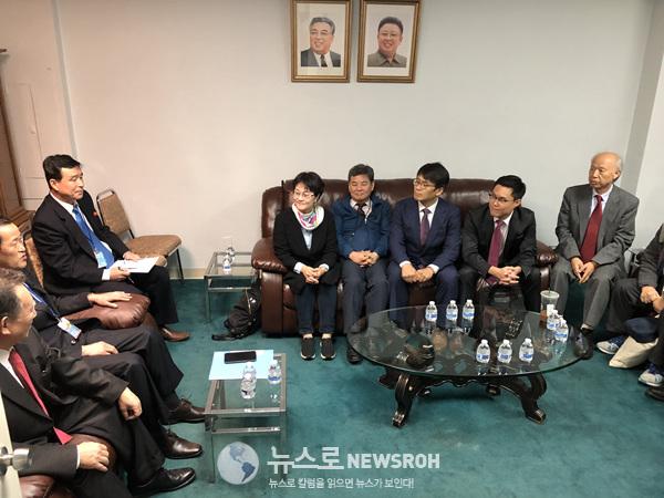 5-4. 9월 28일 금 오후 4시 30분 - 북측유엔대표부 김성 대사 면담.jpg