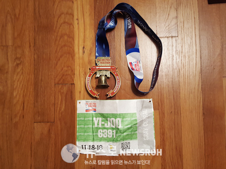 2018 11 18 phila Marathon 1.jpg