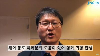 조정래감독인터뷰.jpg