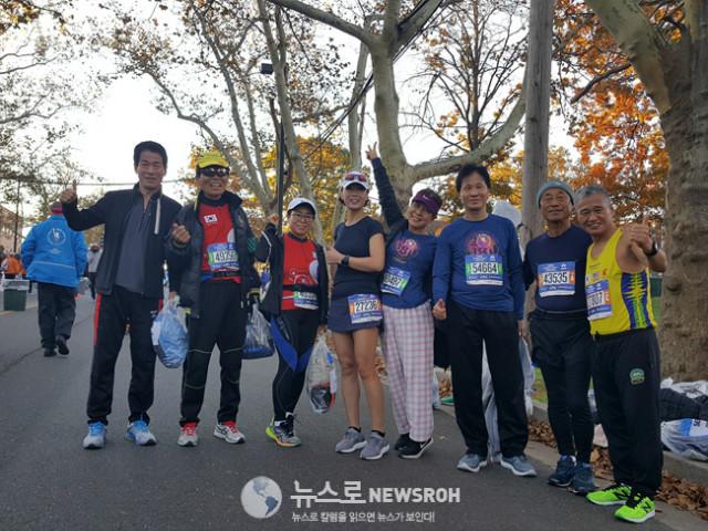 2018 11 04 New York City Marathon 6.jpg