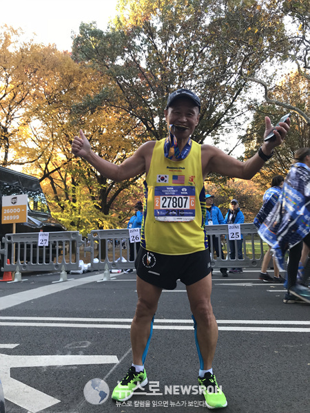 2018 11 04 New York City Marathon 2.jpg