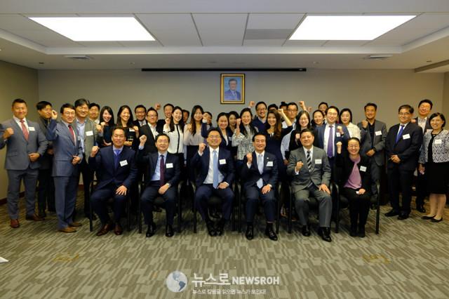 주뉴욕총영사관 차세대 지도자 네트워크 리셉션 행사 개최 112918.jpg