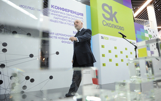 RIAN_archive_1006427_Presentation_by_Skolkovo_Institute_of_Science_and_Technology.jpg