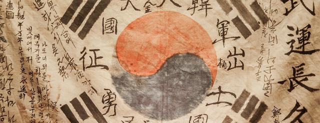 삼일운동백주년기념사업회 사이트.jpg